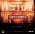 Howard Dunn & Dallas Wind Symphony - Holst