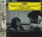 Martha Argerich / Claudio Abbado & Berliner Philharmoniker - Prokofiev: Piano Concerto No. 3 & Ravel: Piano Concerto in G Major